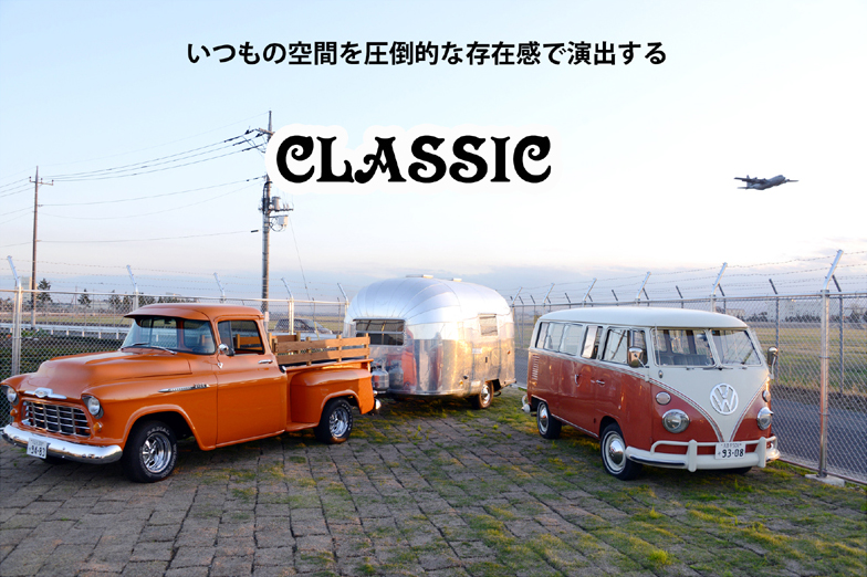 キッチンカー・クラシックカーレンタル(5)
