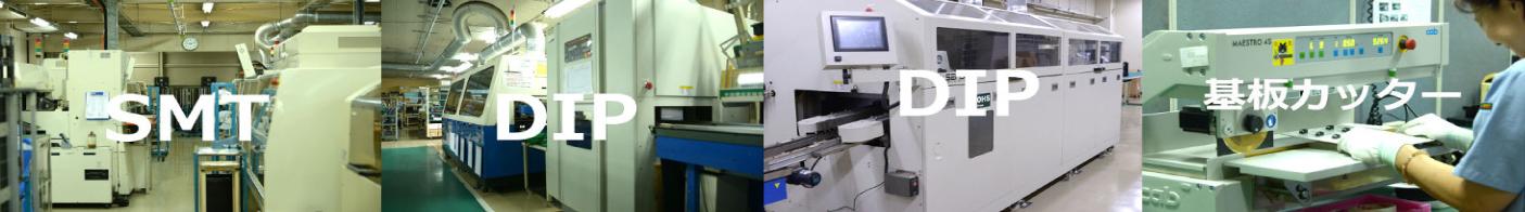 基板製造を支える当社設備